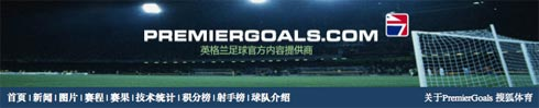 Premiergoals.com is live. We're bringing football to China