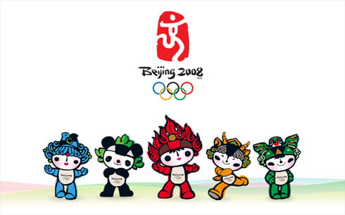 Olympic Committee allows blogging from Beijing but…